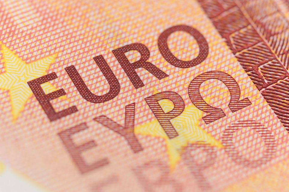 Euro currency macro shot